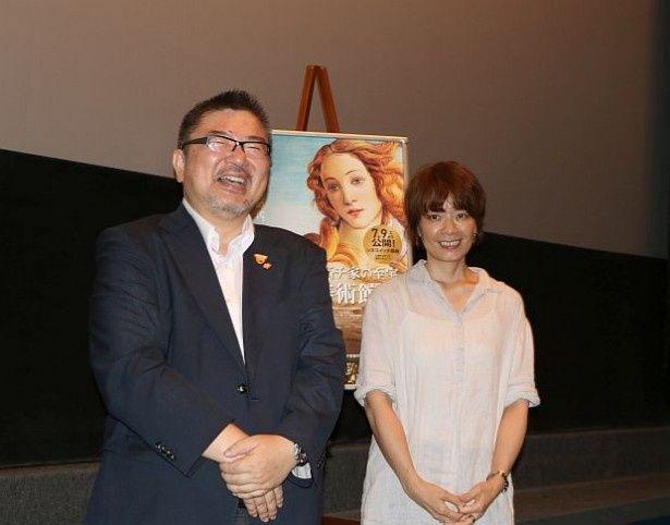 漫画家ヤマザキマリ(右)とモデレーターの玉置泰紀