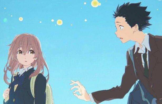 数々の賞に輝いた大今良時の人気コミックを京都アニメーションが映画化する『映画 聲の形』