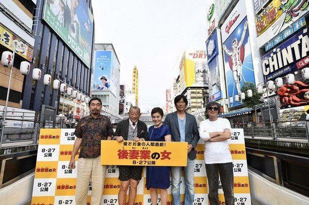 8月27日(土)公開の映画「後妻業の女」完成披露イベントが、大阪の道頓堀川で開催された