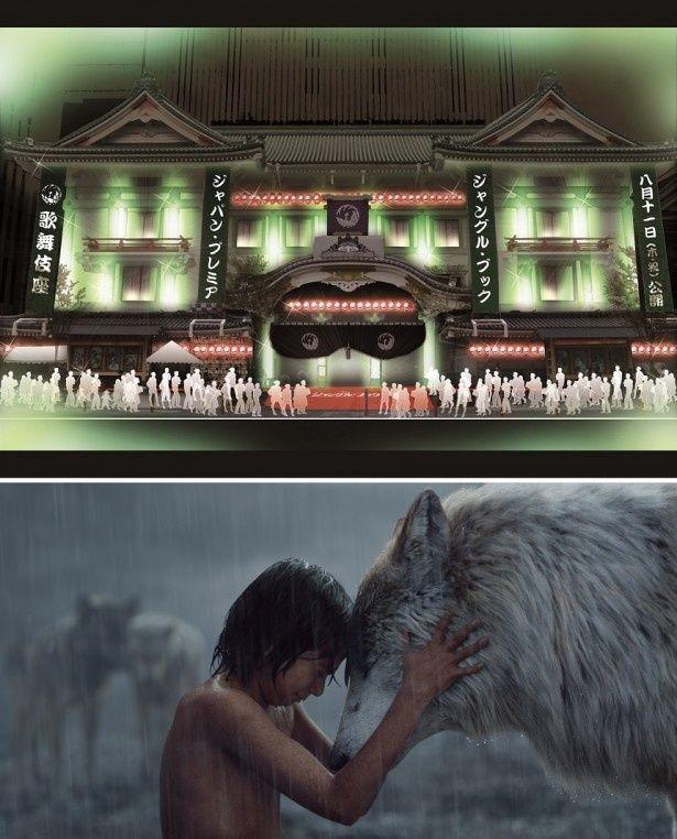 """「ジャングル・ブック」で歌舞伎座が""""ジャングル""""風に装飾される"""