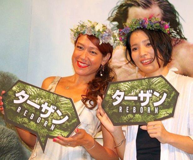 『ターザン:REBORN』女性限定トークイベントに登場したLiLiCoとフォトグラファーのヨシダ ナギ