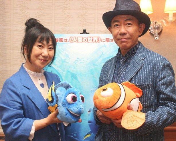 『ファインディング・ドリー』の声優を務めた室井滋と木梨憲武