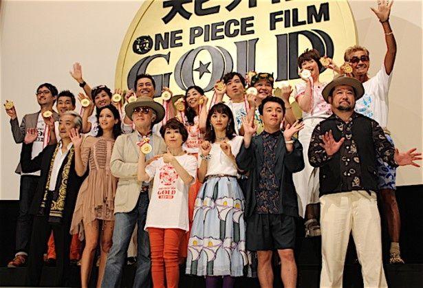 映画『ONE PIECE FILM GOLD』が初日を迎えた