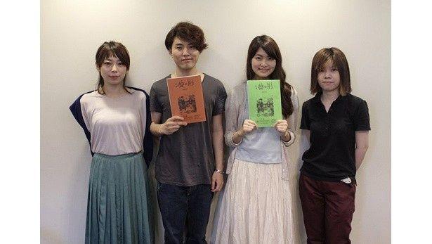 左から山田尚子監督、入野自由さん、早見沙織さん、大今良時さん