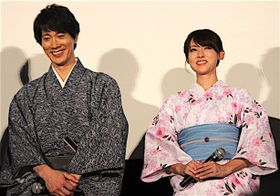 佐々木蔵之介、深田恭子にぞっこん!「水着も着物も美しい」
