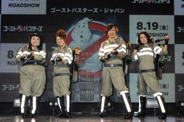 日本語吹替版の主題歌を担当する、ゴーストバスターズ・ジャパンの4人