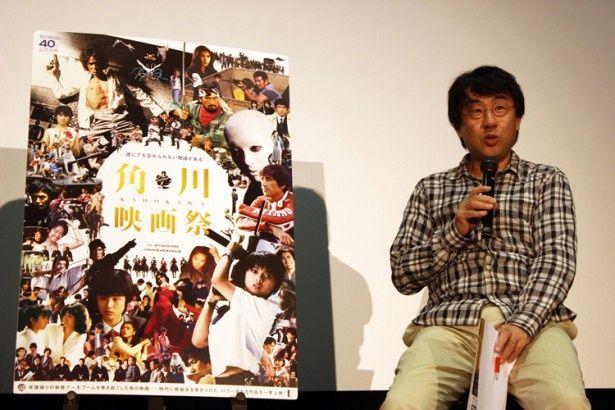 角川映画祭のトークイベントに登壇した中川右介氏