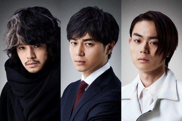 「デスノート NEW GENARATION」に出演する池松壮亮、東出昌大、菅田将暉(写真左から)