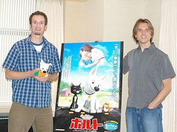 映画『ボルト』の2人の監督。クリス・ウィリアムズ(左)と、バイロン・ハワード(右)