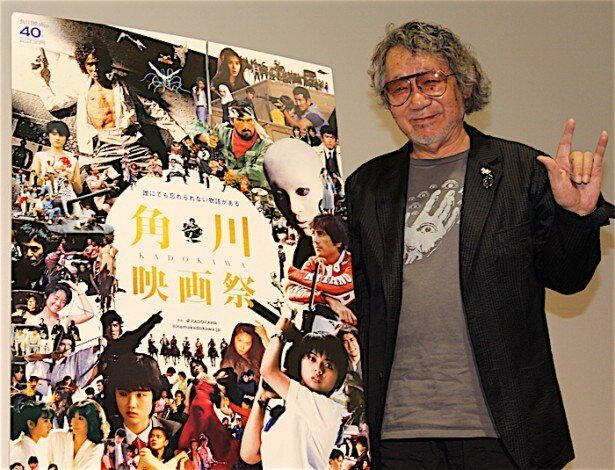 大林宣彦監督が角川映画の熱気を語る!