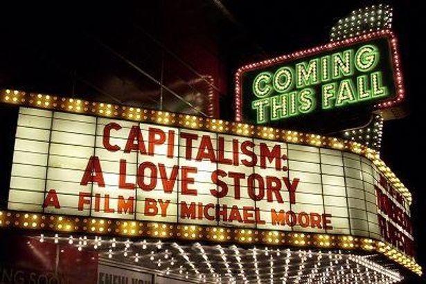 マイケル・ムーア監督の最新作は経済問題がテーマ