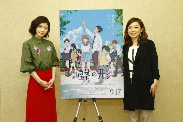 松岡茉優&山田尚子監督が『聲の形』の魅力を語る!