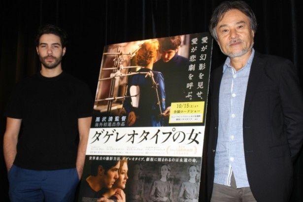 『ダゲレオタイプの女』の黒沢監督と主演のタハール・ラヒム