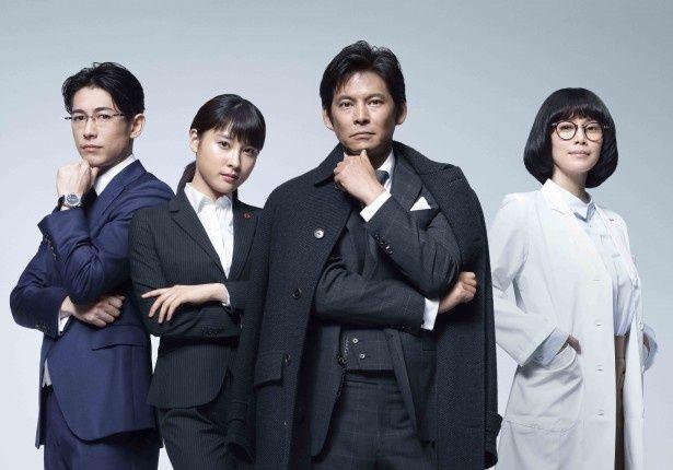 「IQ246~華麗なる事件簿~」に出演する中谷美紀、織田裕二、土屋太鳳、ディーン・フジオカ(写真右から)