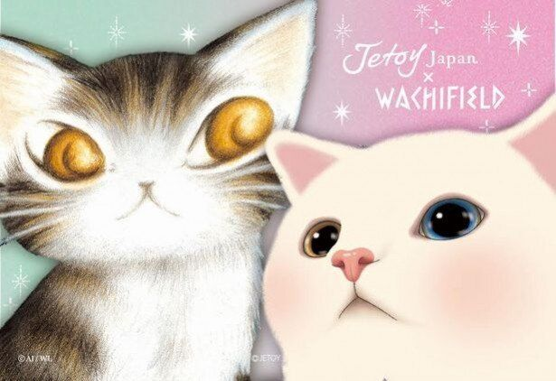 毛色の違う2匹の人気猫が集まったら……やっぱりかわいい! 左が「ダヤン」、右が「choo choo(チューチュー)」