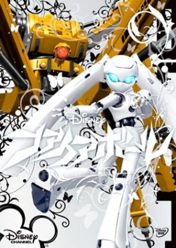 未来世界を舞台に、ロボットのお嬢様と執事が大活躍!