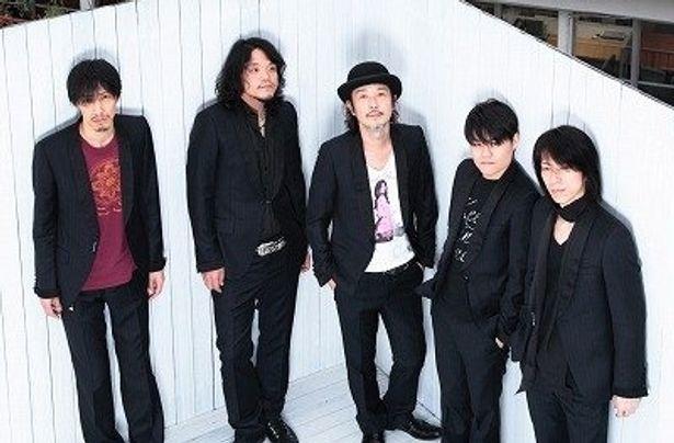 TOKYO MOOD PUNK 「ストロベリー」(tearbridge records) 10月28日〜配信スタート 11月11日CDリリース予定