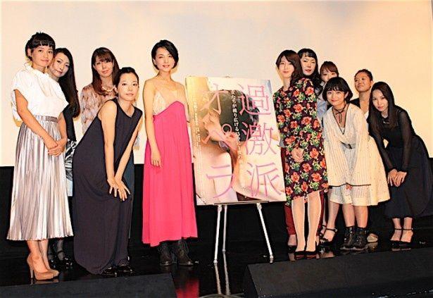 【写真を見る】女性ばかり11人登壇!早織はピンクの切り替えワンピで登場