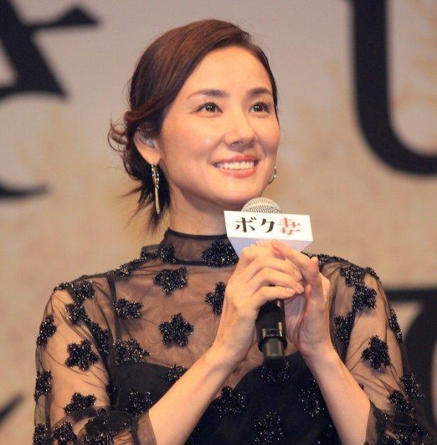 三村彩子役を演じた吉田羊