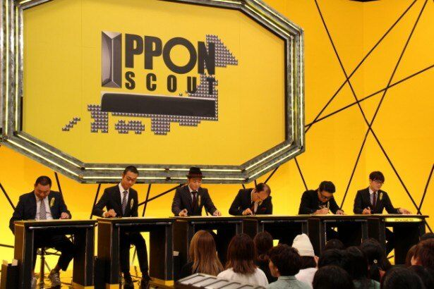 「IPPONグランプリ」本戦出場を懸け、「IPPONスカウト」の決勝戦で6人の芸人が戦いを繰り広げた