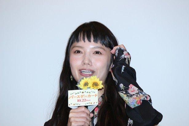 宮崎は「カエラちゃんの大ファンなのでウキウキしています」と喜びをあらわにしていた
