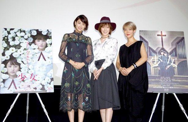 9月16日に梅田ブルク7で行われた映画「少女」の舞台挨拶に、出演の本田翼と山本美月、三島有紀子監督が登壇