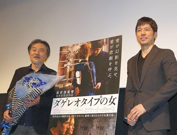 黒沢清監督の海外デビューを祝福して俳優・西島秀俊が登壇