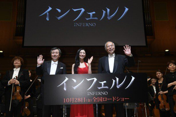 指揮者の円光寺雅彦さん(左)と、壇蜜さん(中央)、荒俣宏さん