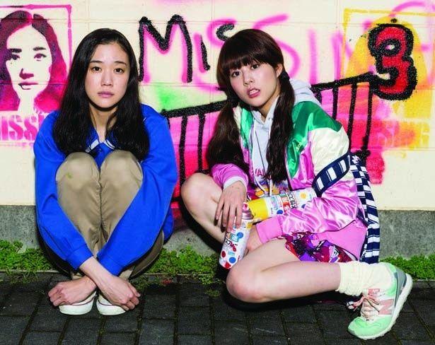 【写真を見る】蒼井優&高畑充希が共演する『アズミ・ハルコは行方不明』は、コンペティション部門で上映