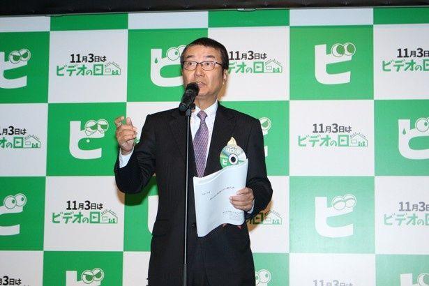 「ビデオの日」実行委員会を代表して、記念日制定への熱い思いを語った島谷能成氏