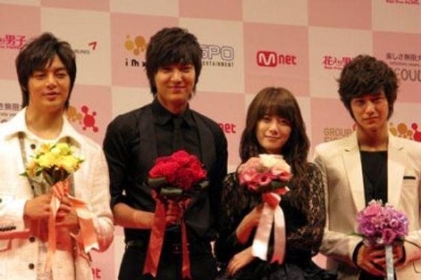 韓国版「花より男子」のメンバーが横浜に大集結!