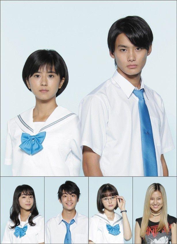 【写真を見る】野村周平ら人気若手キャストが能力者に!