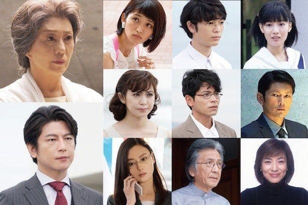 加賀や及川をはじめ、新たに11名のキャストが発表された