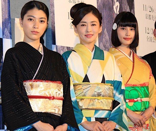 松雪泰子、橋本愛、成海璃子の美しい着物姿に会場もため息!