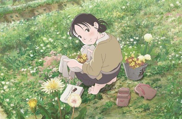 公開前から前評判の高いアニメ映画『この世界の片隅に』