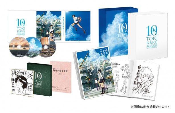 細田守監督自身が手がけたデジタルニューマスターを使用した本編映像を始め、豪華特典が盛りだくさんの10th Anniversary BOX