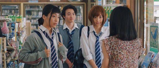 【写真を見る】武田玲奈が茶髪ボブに大胆イメチェン