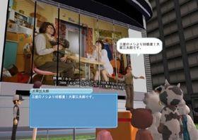"""渋谷や原宿をジャック!""""仮想空間""""を活用した新しい宣伝の形とは"""
