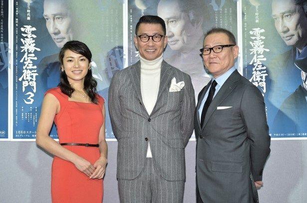 「雲霧仁左衛門3」の取材会に登壇した(写真左から)内山理名、主演の中井貴一、國村隼