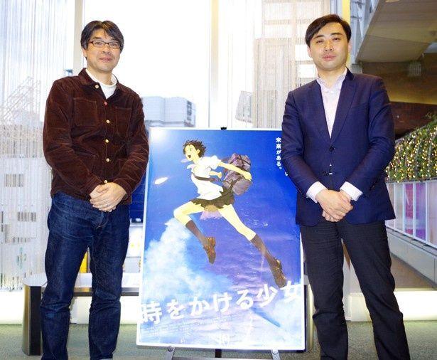 「時をかける少女」リバイバル上映初日トークイベントに登壇した、スタジオ地図の齋藤優一郎プロデューサーとKADOKAWAの千葉淳プロデューサー