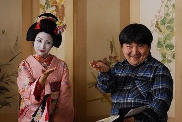 俳優でもある井口監督だけに、芸者の仕草の見本も、ほら、この通り!