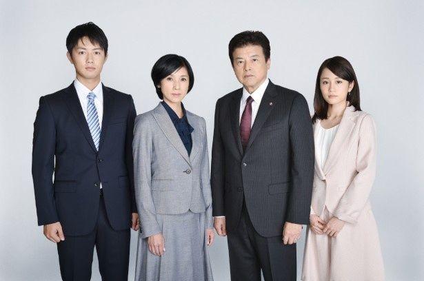「就活家族―」に出演する工藤阿須加、黒木瞳、三浦友和、前田敦子(写真左から)