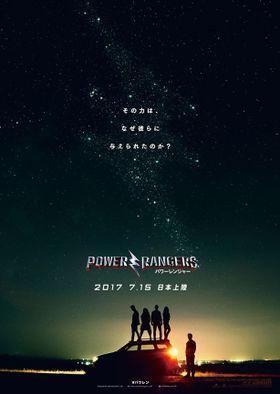 マーベルでもDCでもない、日本発のスーパーヒーロー映画が来年7月に公開!