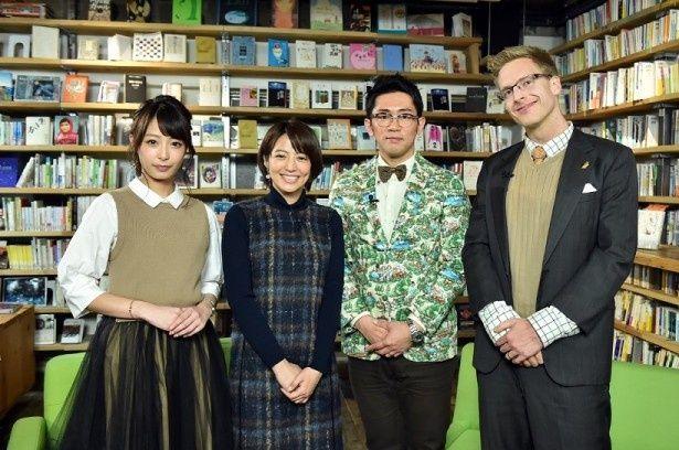 日本昔ばなし風のナレーションとイラストを使って歴史的偉人たちの真相に迫る!出演は(写真左から)宇垣美里アナ、赤江珠緒、ビビる大木、厚切りジェイソン
