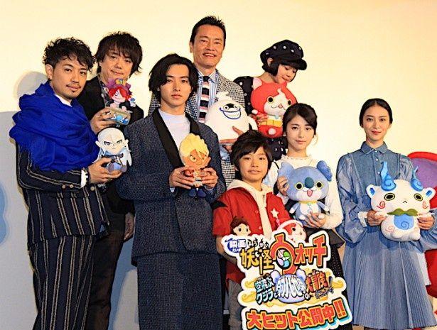 山崎賢人&斎藤工ら豪華キャスト陣がズラリ!