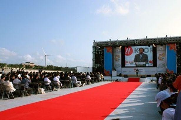 第1回沖縄国際映画祭のレッドカーペット