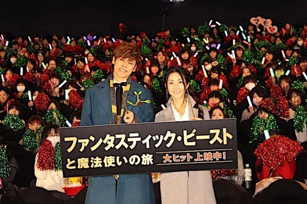 【写真を見る】人気声優、宮野真守と伊藤静が『ファンタビ』応援上映に登場!役柄そっくりの衣装にも注目