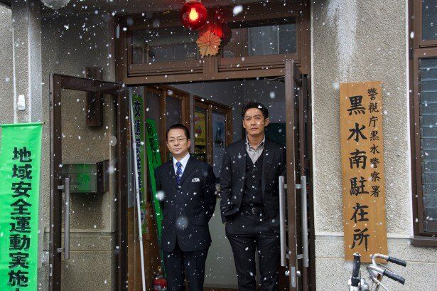 「相棒season15 元日スペシャル」で右京(水谷豊)&亘(反町隆史)が黒水南駐在所に飛ばされる!