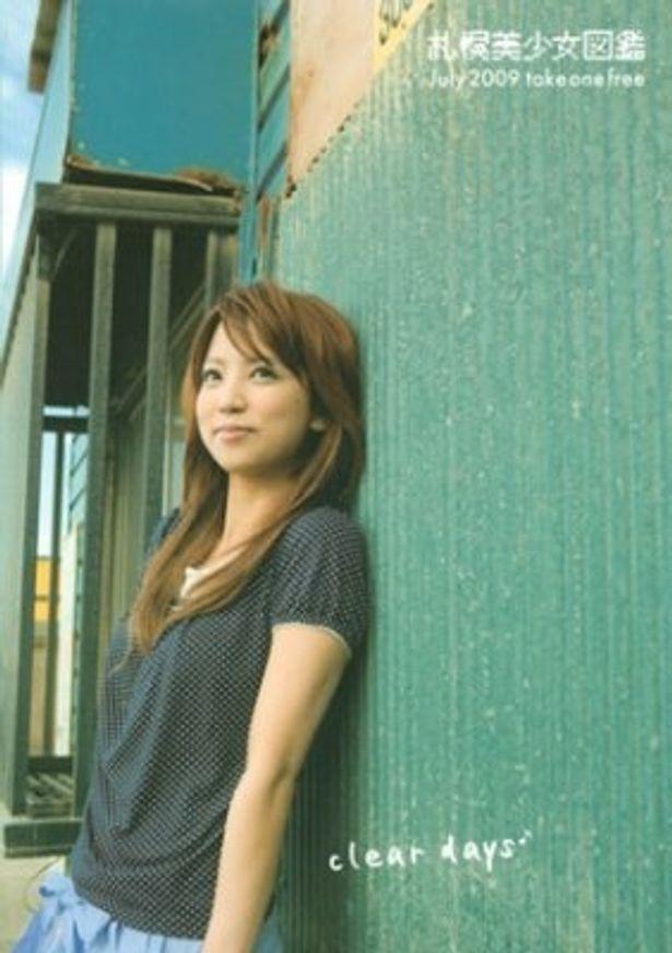 続いて「札幌美少女図鑑」