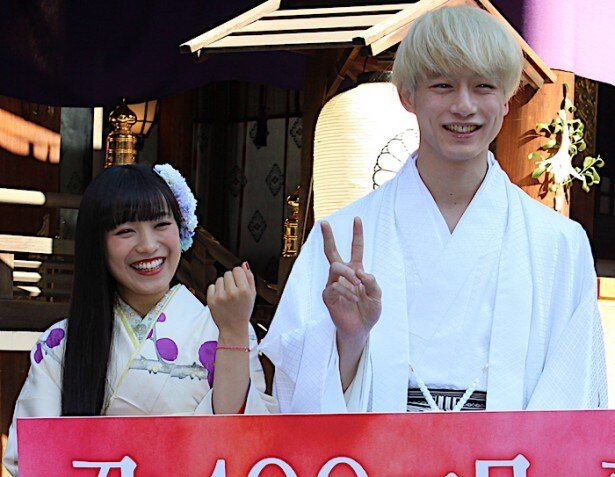 miwaと坂口健太郎が新年らしく着物姿を披露!